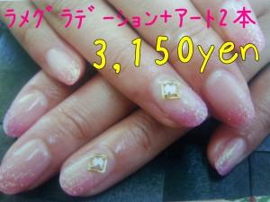 20124920460.jpg