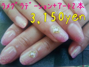 20124920460_3.jpg
