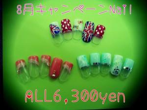 201289142441_3.jpg