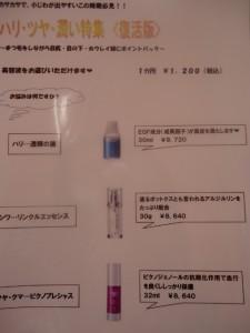 DSC00213 (480x640)