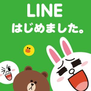 LINE_STAERT-400x400